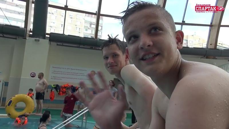 Спартаковцы в аквапарке