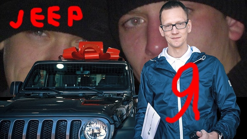 Попадос на 250 тысяч при покупке нового Jeep Wrangler