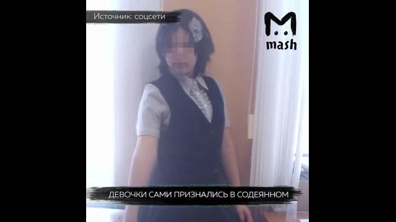 Школьниц из Ярославля допросила полиция из-за шутки с пургеном