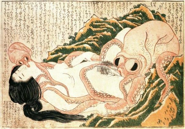 « одного шедевра». «Сон жены рыбака», Кацусика Хокусай 1814г. Бумага, ксилография. Размер: 16,5 × 22,2 см. Работа в стиле укиё-э знаменитого японского художника Кацусики Хокусая. Встречаются