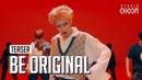 (Teaser)[BE ORIGINAL] Stray Kids(스트레이 키즈) '부작용(Side Effects)'