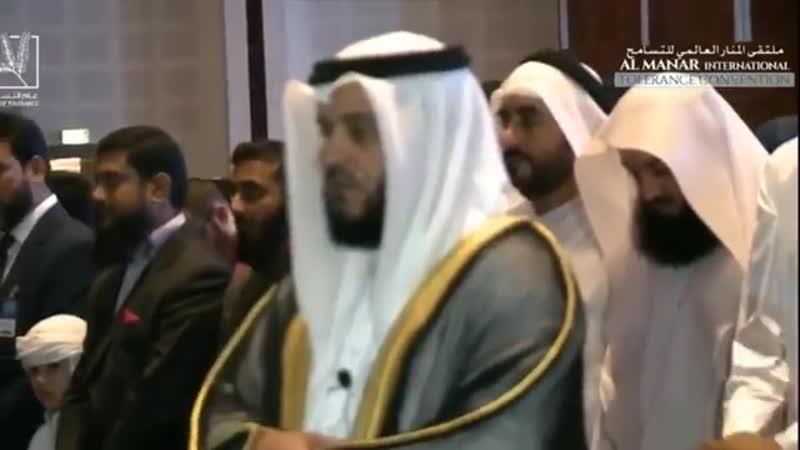 2019 Молитва Марокко на Манарской Всемирной конференции, Мишари Рашид Аль-афаси