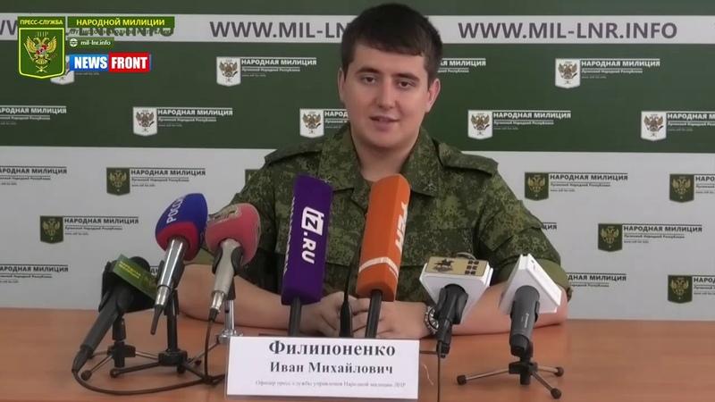 Неудачная установка взрывного устройства на БПЛА ВСУшниками закончилась жертвами — НМ ЛНР