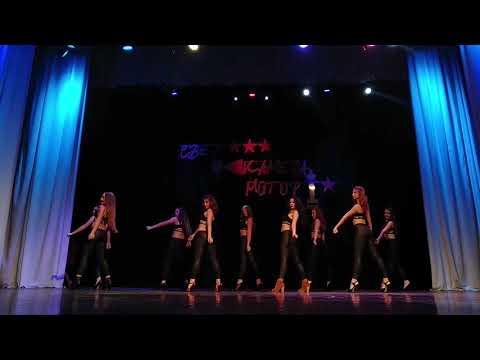 Школа Танцев Движение Визитеры