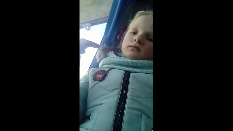 С девками в автобусе