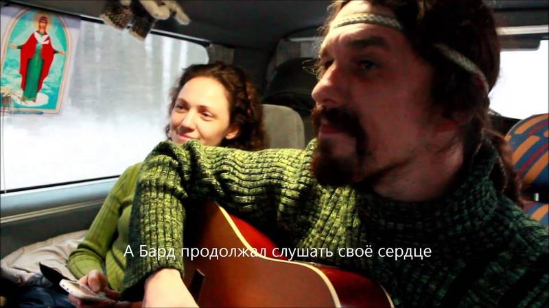 (331) Любовь творца-создателя спасает мир. Песня Степана Усача. - YouTube