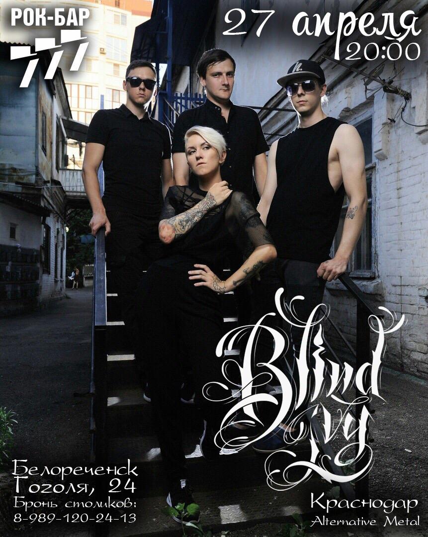 Blind Ivy (КРД) @ Рок-бар 777