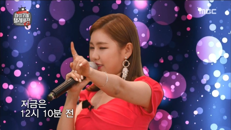 [HOT] You sing too well! 마이 리틀 텔레비전 V2 20190607