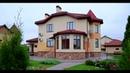 Коттедж в Беляницах на большом участке 20соток с великолепным ландшафтным дизайном купитькоттедж