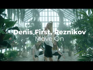 Denis first & reznikov - move on (official music video)