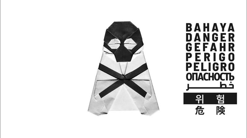 How to Make Origami Skull and Crossbones Symbol 🕱 (Hadi Tahir)