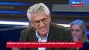 Платошкин Николай, Кудрин предлагает сдать Крым