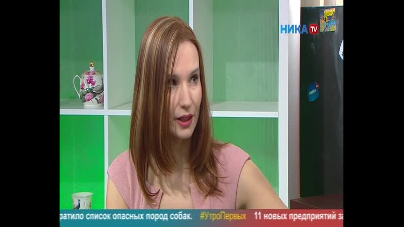 Анастасия Кузнецова Территория без границ