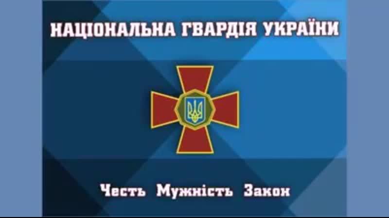 Михайло Грицкан Офіцерський мундир