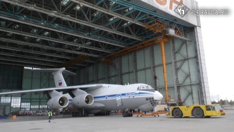 Первый пошел! «Авиастар» передал Минобороны РФ модернизированный ИЛ-76-МД-90А