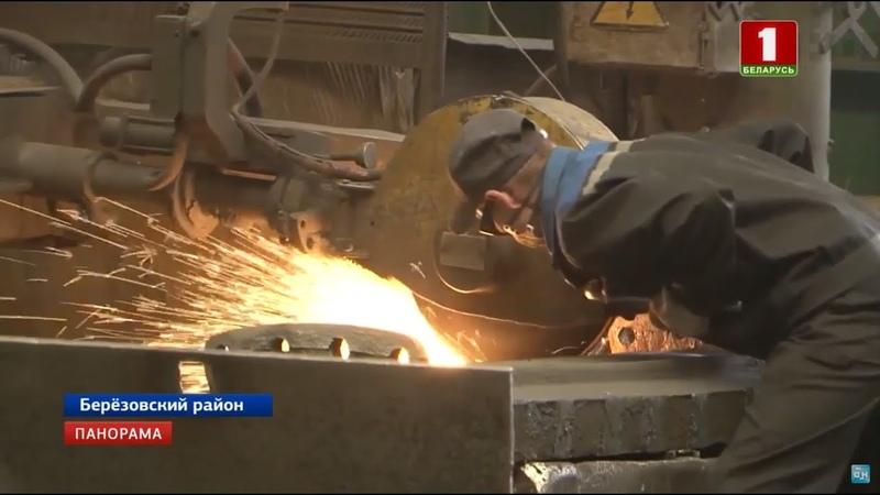 Разработан план реорганизации Белоозерского энергомеханического завода. Панорама