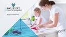 Насосное оборудование Waterstry