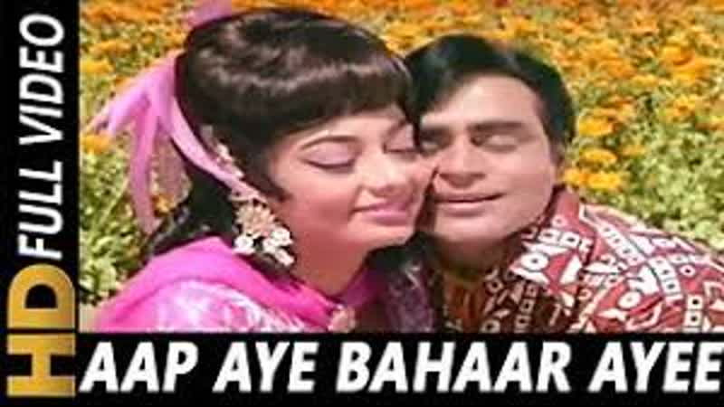Aap Aye Bahaar Ayee1971.(1080HD). Rajendra Kumar- Sadhana. Superhit.Hindi Full Movie.