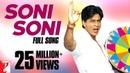 Soni Soni - Full Song Mohabbatein Shah Rukh Khan Uday Chopra Jugal Hansraj Jimmy Shergill