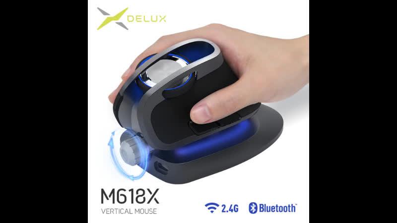 Вертикальная, беспроводная мышка Delux M618X. Правильное положение руки при работе.