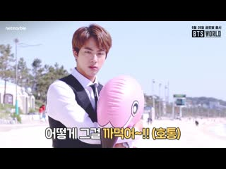 [bts world] a behind the scenes story #3 - jin