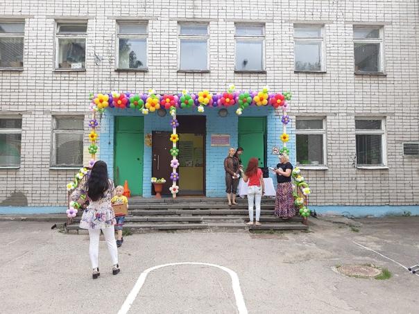 Фото №456245319 со страницы Елены Груновой