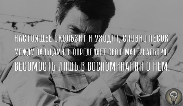 Честные мысли Андрея Тарковского об искусстве и человеке