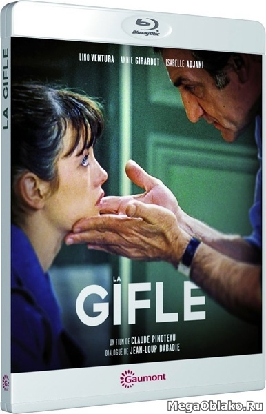 Пощечина / The Slap / La gifle (1974/BDRip/HDRip)