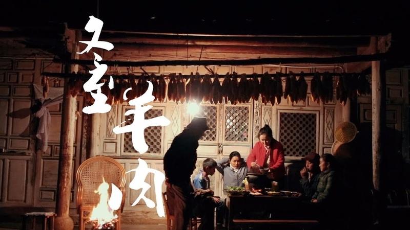 冬至快到了,家人围坐在小火炉旁,吃羊肉,喝一碗热腾腾的羊肉汤【28359