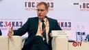 Госзаказ.ТВ - Роман Артюхин, глава Федказначейства: блокчейн пока не имеет достойной реализации