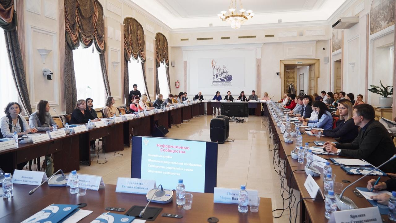 общественная палата: конференция по защите семьи