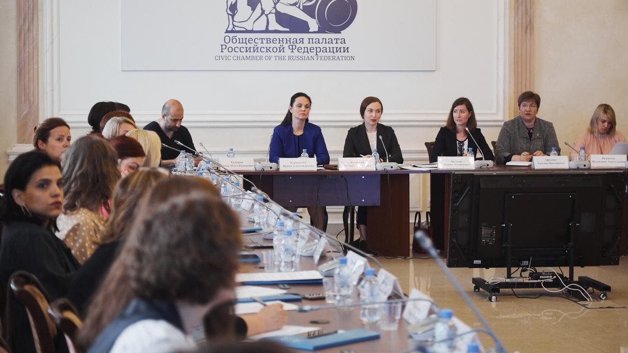 общественная полата: конференция по защите семьи