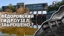 Одно из красивейших заброшенных мест Кубани у Краснодара | Федоровский гидроузел | Мелиорация в СССР