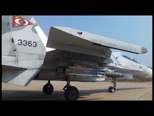 Ejercicio de Acción Conjunta de la Armada Bolivariana y la Aviación Militar Bolivariana