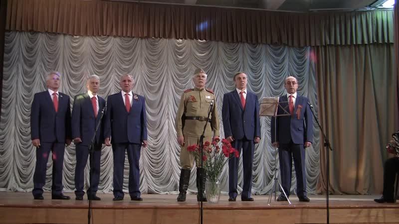 От героев былых времен анс Союз М г Одицово