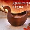 Merän Kurgo | Старомерянская кухня