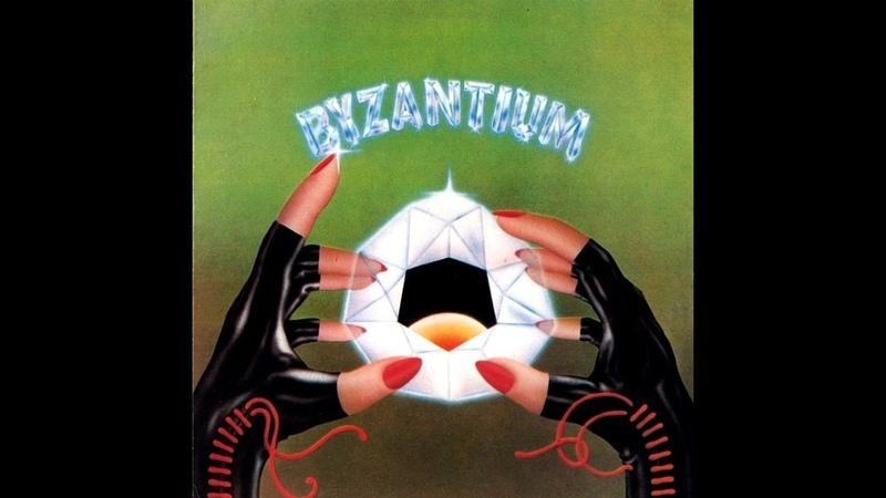 Byzantium, Byzantium 1972 (vinyl record)