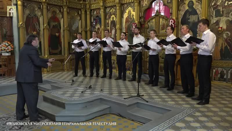 XIII Региональный пасхальный церковно певческий фестиваль Артос г Иваново 5 05 19