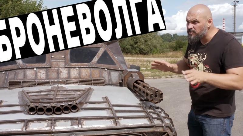АПОКАЛИПСИС СЕГОДНЯ: ГАЗ-24 Волга из Беларуси ЧУДОТЕХНИКИ №52