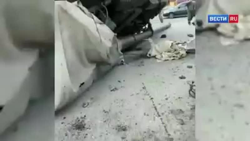 ВестиRu Самоходная гаубица свалилась с тягача на дороге в Магасе