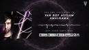 Van Roy Asylum - Amalgama (Official Audio)