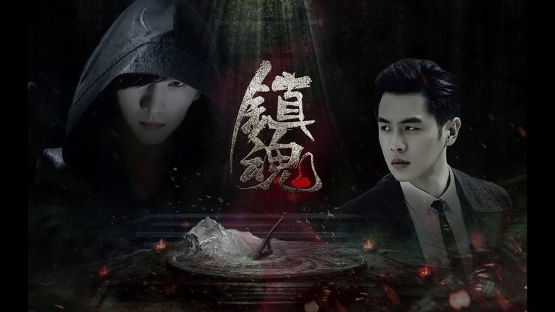 【HD高清音质】宁桓宇 - 只是太在意 | Guardian OST 镇魂片尾曲