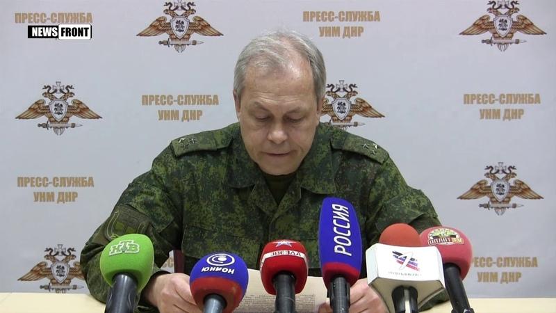 Украинские боевики вели огонь на всех направлениях есть повреждения погиб военнослужащий Басурин