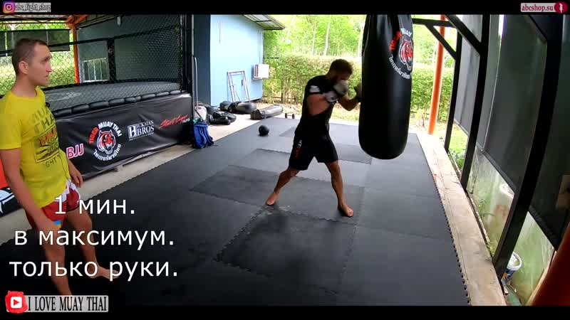 Физподготовка бойца UFC перед боем. Функциональная тренировка бойца, комплекс упражнений abpgjlujnjdrf ,jqwf ufc gthtl ,jtv. aey