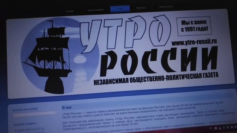 Интеллектуальные способности должностных лиц РФ поражают граждан СССР