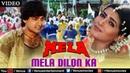 Mela Dilon Ka Aata Hai Full Video Song Mela Aamir Khan Twinkle Khanna Faisal Khan