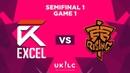 Excel UK vs. Fnatic Rising   UK League Championship   Semifinal 1 Game 1   Spring Split 2019