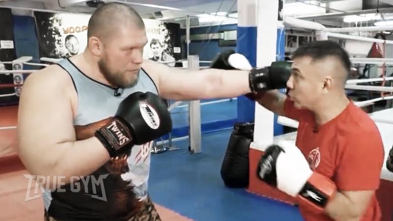 Костя Цзю учит бить Макса Новоселова / Бокс против MMA