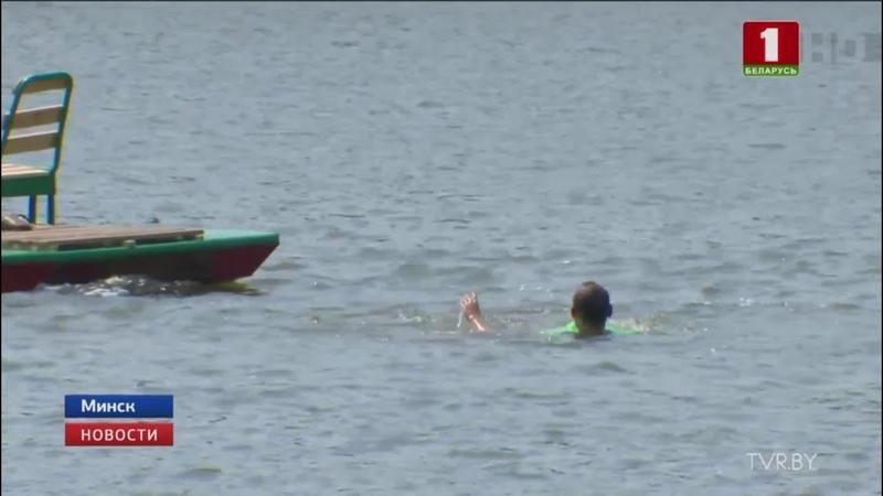 С начала года в водоемах Беларуси утонули 135 человек