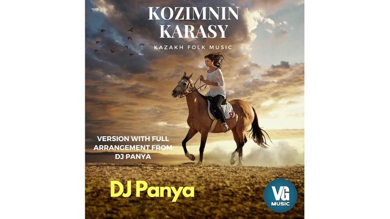 DJ Panya - Kozimnin Karasy (Abay, Kazakh folk music)
